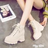 網紅短靴子女秋款2020新款厚底女鞋內增高冬季瘦瘦靴英倫風馬丁靴 中秋節