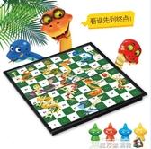 蛇梯棋蛇棋3D 蛇和梯子游戲磁性棋子摺疊棋盤兒童棋類玩具棋魔方數碼館