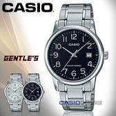 CASIO 卡西歐 手錶專賣店 國隆 MTP-V002D-1B 指針男錶 不鏽鋼錶帶 防水 日期顯示 全新品