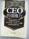 【書寶二手書T7/財經企管_JDV】CEO的領導力:全球頂尖CEO的管理經典_邁克·美林