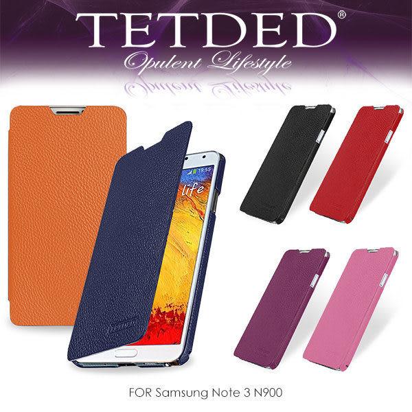☆愛思摩比☆ TETDED 法國精品 Samsung N900 Galaxy Note 3 超薄頂級牛皮側翻皮套