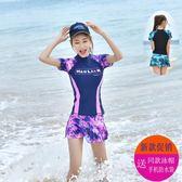 速干防曬游泳衣女兩件套成人保守遮肚顯瘦學生分體短袖裙式溫泉-大小姐韓風館