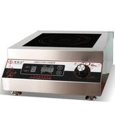 海智達商用電磁爐5000W平大功率電磁爐5KW電磁灶5000W電磁爐定時 MKS雙12