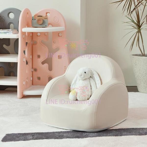 兒童沙發寶寶嬰幼兒卡通小沙發女孩公主學坐凳沙發座椅【聚可愛】