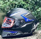 RSV安全帽,SPYDER,核能/消光黑藍