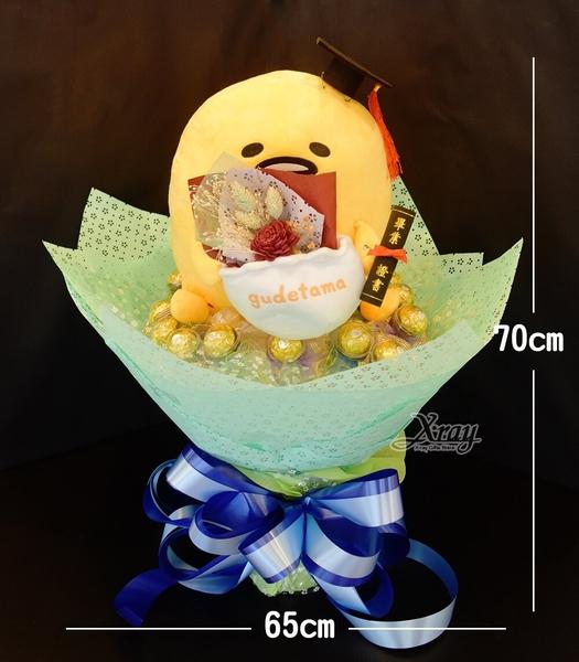 12吋蛋黃哥-抱蛋殼款 金莎捧花,情人節禮物/頒獎/畢業花束/畢業典禮,節慶王【Y570762】