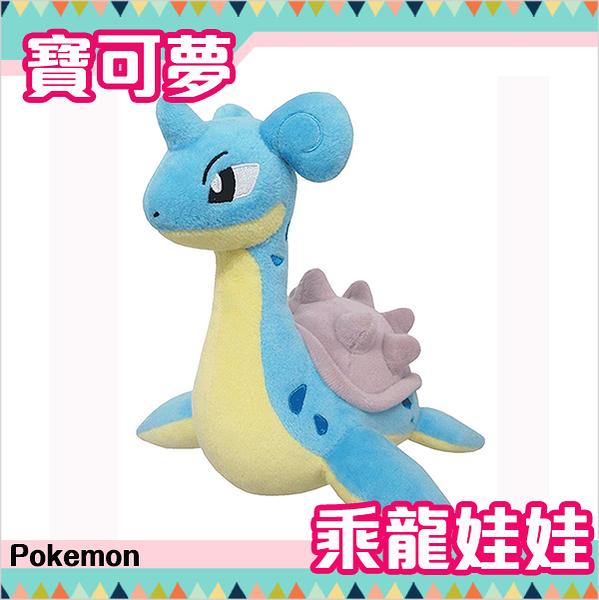 乘龍 絨毛玩偶 娃娃 S號 Pokemon 寶可夢 神奇寶貝 日本正品 該該貝比日本精品 ☆