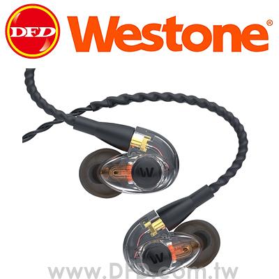 威士頓 WESTONE AM Pro 10 監聽級耳機 可換線 公司貨