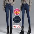 BOBO小中大尺碼【8568F】中腰弧線刷白修身窄管褲 M-3L 現貨