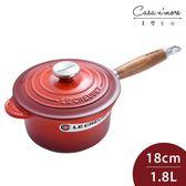 Le Creuset 木柄琺瑯鑄鐵醬汁鍋 含蓋 18cm 1.8L 櫻桃紅【Casa More美學生活】