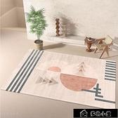 地垫 ins北歐風地毯客廳茶幾家用地墊現代簡約臥室滿鋪床邊毯