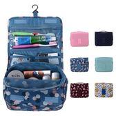 韓國 旅行 掛壁 收納包 旅遊旅行化妝包 旅行組 防水收納袋 包中包 包包 行李箱 【RB374】