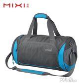 健身包運動包男旅行包女潮手提旅游行李袋單肩艾維朵igo
