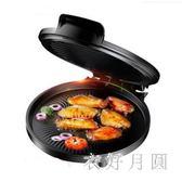 電餅鐺家用雙面加熱烙餅鍋自動斷電新款加深煎餅機 QW7317【衣好月圓】