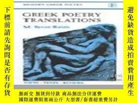 二手書博民逛書店Greek罕見Poetry Translations Views
