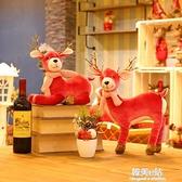 聖誕節裝飾品桌面場景布置聖誕鹿麋鹿毛絨布藝娃娃 酒店商場裝飾ATF 韓美e站
