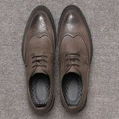 春季男鞋子英倫雕花皮鞋男潮流百搭男士休閒鞋韓版厚底布洛克潮鞋  卡布奇诺