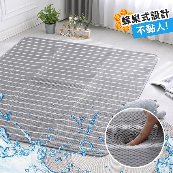 鴻宇 涼墊涼蓆 水洗6D透氣循環床墊 雙人加大(不含枕墊) 可水洗 矽膠防滑