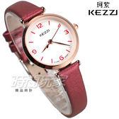 KEZZI珂紫 復古時尚 小圓錶 女錶 學生錶 高質感皮革 玫瑰金x紅色 KE1782玫紅