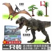 侏羅紀世界大號塑膠模型仿真動物套裝霸王龍恐龍男孩兒童恐龍玩具