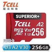 【TCELL 冠元】SUPERIOR+ microSDXC UHS-I A2 U3 V30 256GB 記憶卡