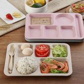 小麥秸稈分格餐盤學生飯盤大容量長方形家用餐盤稻谷殼環保餐具wy 限時八折鉅惠 明天結束
