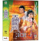 港劇 - 天師執位DVD (全11集/4片) 苗僑偉/翁美玲