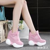 鬆糕鞋 秋季休閒鞋女鞋新款坡跟厚底內增高小白鞋復古單鞋 df3282【極致男人】