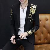 小西裝男修身春秋新款青年休閒西裝上衣男士外套韓版潮流男裝西服-Ifashion