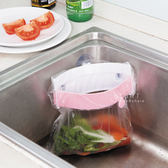 廚房水槽小型吸盤式垃圾袋架 不挑色 水槽架
