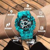 潮流森女手錶男女學生韓版簡約休閒大氣多功能兒童鬧鐘概念電子錶「夢娜麗莎精品館」