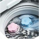 隨機出貨-洗衣機漂浮過濾球 毛髮清潔毛屑漩渦魔力球【Miss Sugar】【P4002609】
