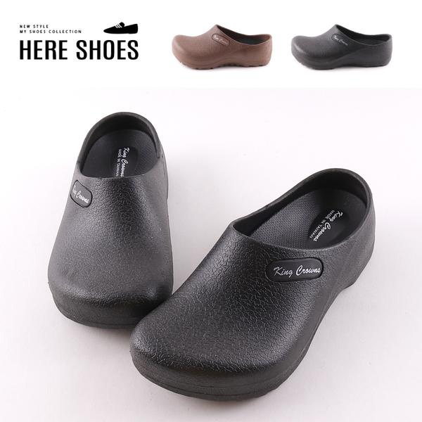 [Here Shoes] 男女款廚師鞋-MIT台灣製 PU防潑水鞋面 簡約包頭拖鞋 廚房工作鞋-AN888