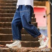男童牛仔褲 薄款2019新款夏季兒童闊腿褲洋氣中大童韓版直筒九分褲 nm21880【甜心小妮童裝】