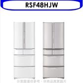 回函贈HITACHI日立【RSF48HJW】481公升變頻六門電冰箱星燦白 優質家電