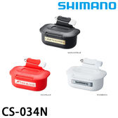 漁拓釣具 SHIMANO CS-034N 黑 / 紅 / 白 (餌盒)