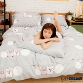LUST寢具 【新生活eazy系列-小豬-PP】雙人5X6.2-/床包/枕套組、台灣製