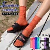 3雙|襪子女中筒襪透明彩色堆堆襪女薄款透氣網紗日系襪【左岸男裝】