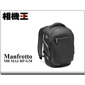 Manfrotto Advanced² Gear Backpack M 裝備款雙肩攝影包 二代