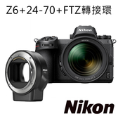 NIKON Z6 + Nikkor Z 24-70mm f/4 S + FTZ轉接環 公司貨