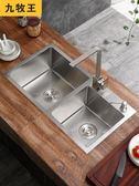 水槽洗菜盆單雙槽廚房加厚304不銹鋼手工池家用洗碗盆套餐 igo 好再來小屋