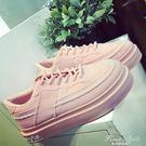 透氣帆布鞋原宿厚底運動增高粉色板鞋 果果輕時尚