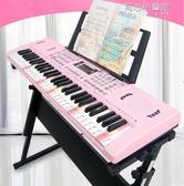電子琴多功能電子琴教學61鋼琴鍵成人兒童初學者入門男女孩音樂器玩具YYJ  育心小館