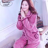 珊瑚絨睡衣女士秋冬季長袖加厚新款法蘭絨套裝家居服女春秋季保暖