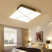 客廳led吸頂燈 台灣專用110V 幾何創意藝術led臥室燈長方形正方形書房餐廳房間燈具