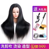 編髮 盤髮 美髮頭模 真髮假人頭模 可燙捲吹練習 化妝頭模型支架60cm 特價699  送支架工具