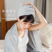 日式毛巾強力吸水洗臉家用柔軟速幹情侶擦頭發幹發巾運動吸汗面巾『CR水晶鞋坊』