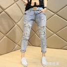 牛仔褲女春秋2020新款韓版蕾絲釘珠破洞九分褲寬鬆顯瘦小腳褲女潮『潮流世家』