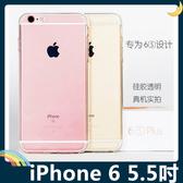 iPhone 6/6s Plus 5.5吋 原味覺醒清水套 軟殼 原色完美呈現 加厚全包款 矽膠套 保護套 手機套 手機殼
