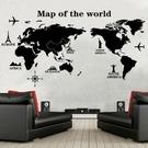 【收藏天地】創意生活*環遊世界地圖壁貼/ 家飾 居家 裝飾 佈置 環保
